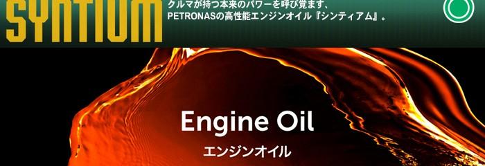 PETRONAS-oil-photo7
